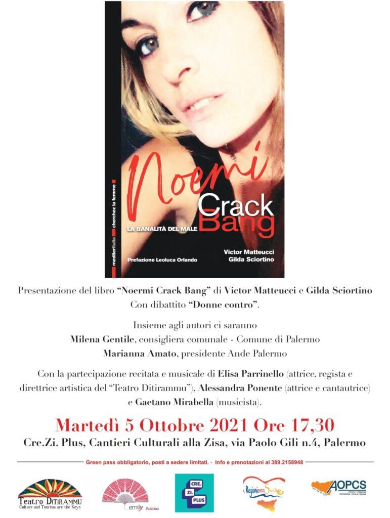 """L'evento è organizzato in collaborazione con """"Emily Palermo"""", il Teatro """"Ditirammu"""", le associazioni """"Regioniamo Sicilia"""" e """"A.O.P.C.S."""""""